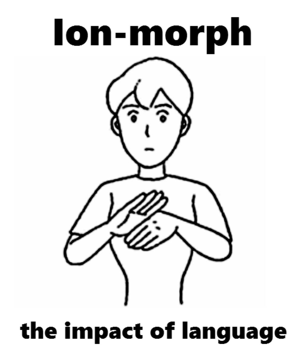Ion Morph Logo
